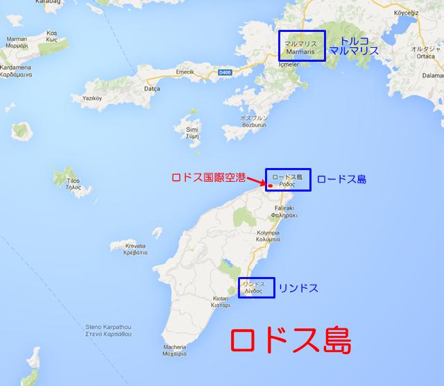 ロドス島拡大地図
