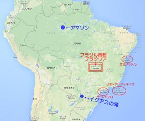 アマゾン地図