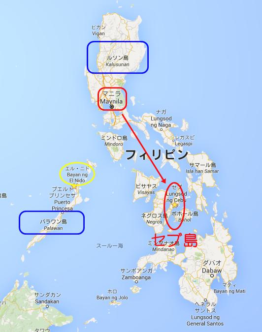 フィリピンとセブ島